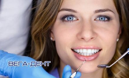 Чистка зубов в клинике «Вега-Дент»