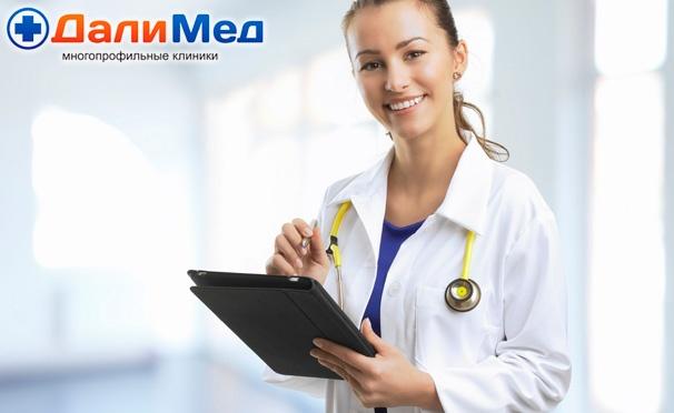 Скидка на Комплексное обследование для женщин + ПЦР на 7 или 15 инфекций в клинике «ДалиМед». Скидка до 51%