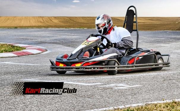 Скидка на Заезды на картах для взрослых и детей в клубе Kart Racing Club. Скидка до 51%