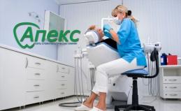 УЗ-чистка зубов и отбеливание