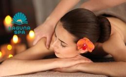 Тайский массаж и спа в «Лагуне Spa»