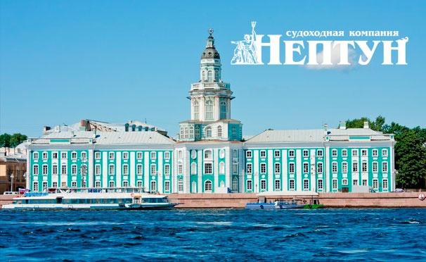 Скидка на Прогулка на теплоходе по рекам и каналам Санкт-Петербурга от судоходной компании «Нептун» со скидкой до 57%