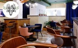Все меню в ресторане Zelen Eco Cafe