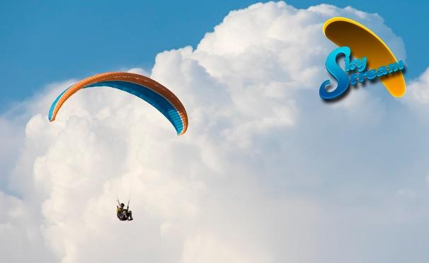 Скидка на Скидка до 56% на тандемный полет на параплане с арендой снаряжения и инструктажем от компании SkyStream