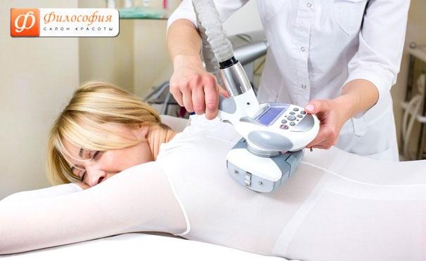 Скидка на LPG-массаж на аппарате Vаcuum Fat M8 в салоне красоты «Философия» со скидкой 85%