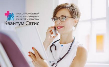 Полное гинекологическое обследование