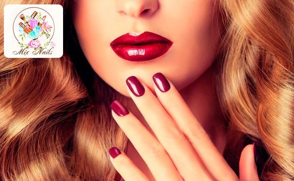 Скидка на Ногтевой сервис, наращивание и ламинирование ресниц, дизайн и окрашивание бровей, вечерний или свадебный макияж в студии красоты Mix Nail's & Beauty. Скидка до 81%