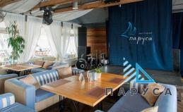 Панорамный ресторан «Паруса»