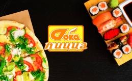 Пицца и роллы от «Doka Пицца»