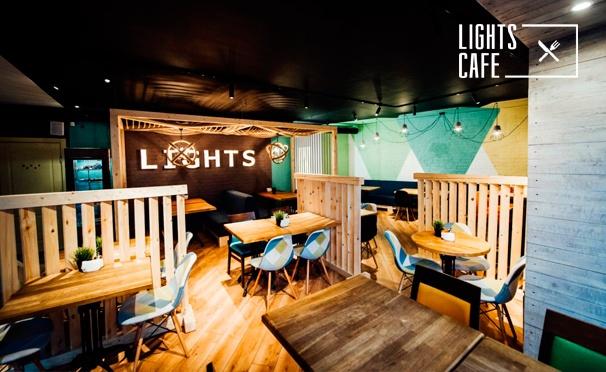 Скидка на Скидка 50% на всё меню и напитки в ресторане Lights Cafe на «Таганской»