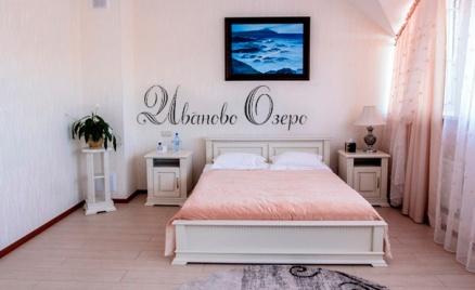 Отель «Иваново озеро» под Воронежем