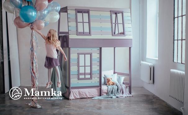 Скидка на Сказочные кровати-домики, стеллажи, письменные столы и многое другое из каталога или по вашему проекту от фабрики детской мебели Mamka™. Скидка 30%