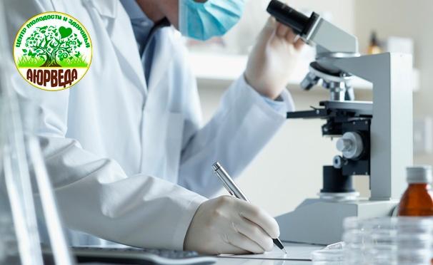 Скидка на Скидка до 83% на выявление патологий щитовидной железы, причин набора лишнего веса, оценка риска возникновения онкологических и кардиологических заболеваний, гинекологические обследования в центре здоровья и молодости «Аюрведа»
