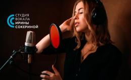 Уроки вокала, фортепиано, гитары