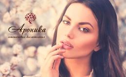 «Ароника»: Botox, биоревитализация