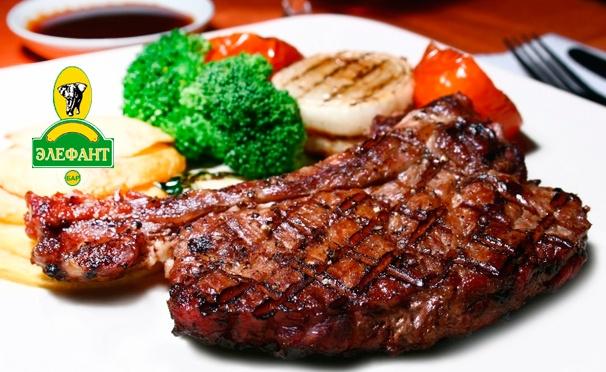 Скидка на Любые блюда и напитки в легендарном ресторане «Элефант»: свинина с прованскими травами, утка в апельсинах, мидии в сливочном соусе и не только!
