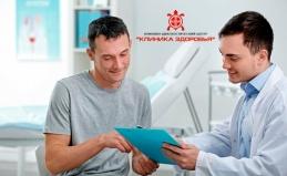 Диагностика простатита, гинекология