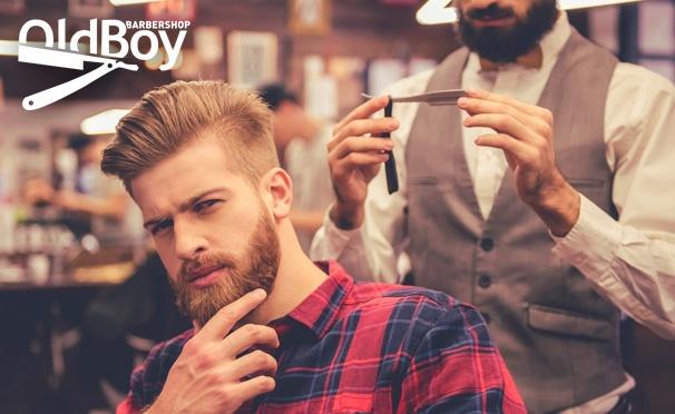 Скидка на Скидка 50% на мужскую или детскую стрижку, моделирование бороды в барбершопе OldBoy в Ново-Переделкино