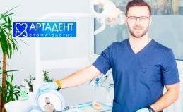 Чистка и лечение зубов, имплантаты
