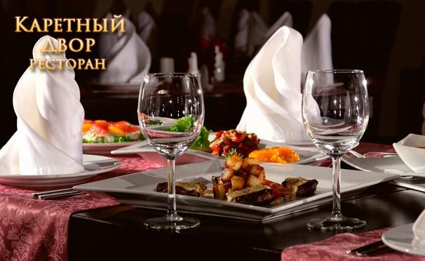 Скидка на Романтический ужин для двоих со свечами и лепестками роз в ресторане «Каретный двор»: шашлык из курицы, чашушули, пахлава с орехами, виноградный напиток и не только. Скидка 50%