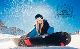 Прокат сноубордического снаряжения