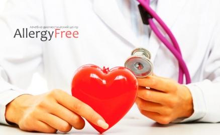 Кардиолог в клинике AllergyFree