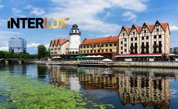Скидка на 3-дневный тур в Калининград с проживанием в отеле Holiday inn 4* от туристической компании Interlux. Скидка 50%