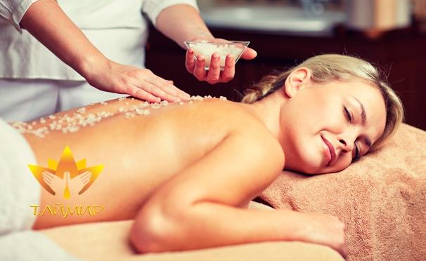 Скидка на Тайский массаж на выбор, спа-программы с кедровой бочкой, пилингом, обертыванием и не только в салоне тайского массажа «ТайМир» в Марьино. Скидка до 70%