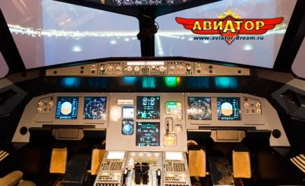 Полет на тренажере в кабине самолета