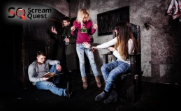 Квест от Scream Quest