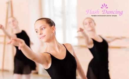 Lady-dance, растяжка, фитнес