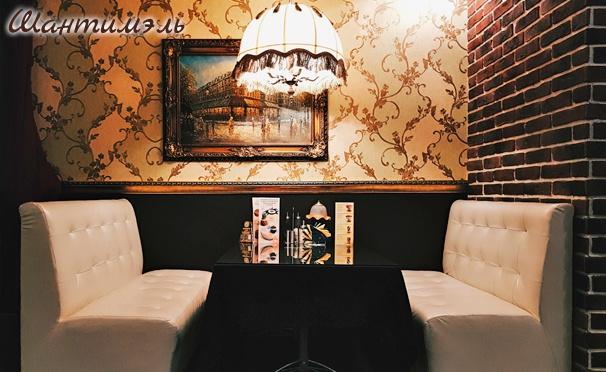 Скидка на Всё меню и напитки, а также проведение банкета для компании до 30 человек в сети кафе «Шантимэль». Скидка 50%