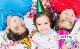 Детский день рождения в «КидБурге»