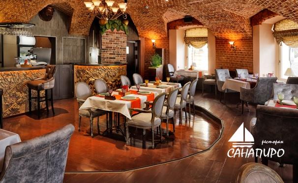 Скидка на Всё меню и напитки в ресторане грузинской кухни «Санапиро». Скидка 50%