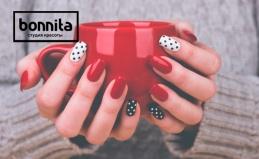 Маникюр и педикюр + дизайн ногтей