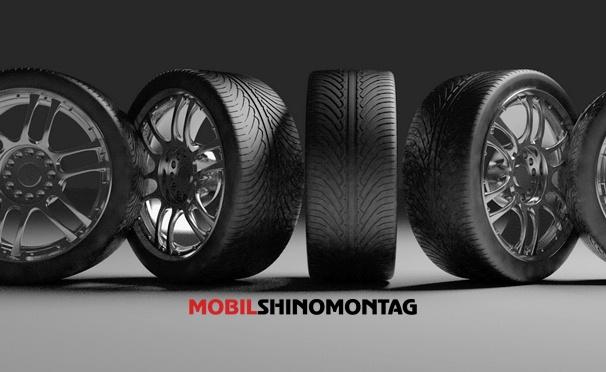 Скидка на Шиномонтаж и балансировка четырех колес от R13 до R21 от компании «Профшиномонтаж на Щелковской». Скидка до 62%