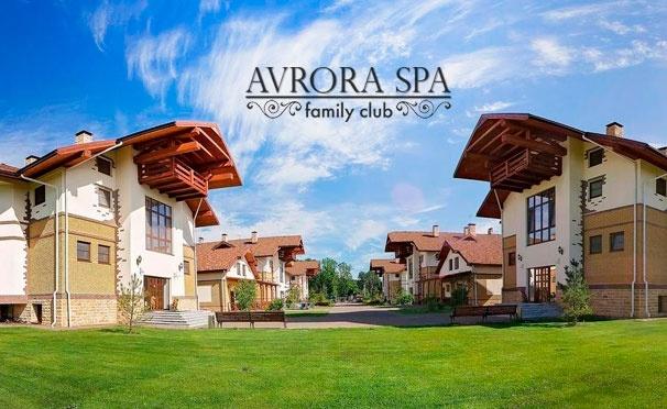 Скидка на От 3 дней для одного, двоих или четверых в Avrora Spa Hotel рядом с Пяловским водохранилищем. Скидка до 37%