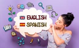 Курсы английского или испанского