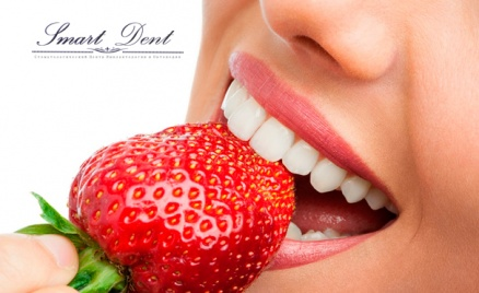 Стоматология Smart Dent