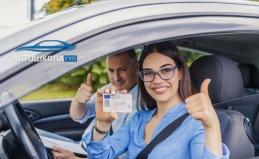 Обучение вождению автомобиля