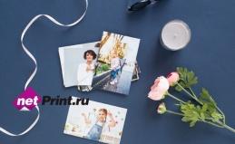 Печать премиум-фото или фотокниги