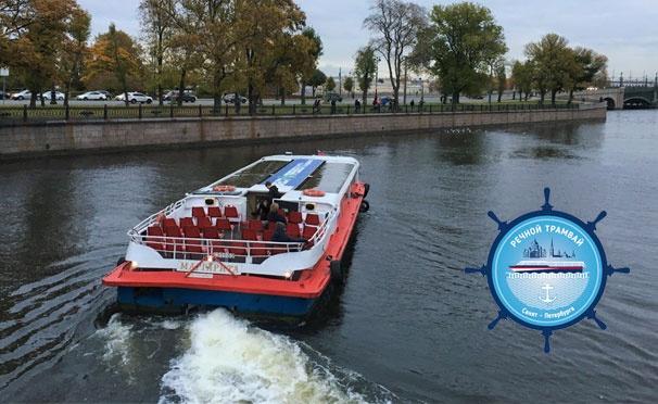 Скидка на Утренняя, дневная или вечерняя экскурсия на теплоходе с причала на набережной реки Мойки от судоходной компании «Речной трамвай Санкт-Петербурга». Скидка до 76%