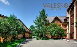 Отдых в отеле Valesko Hotel & Spa