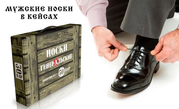 Скидка на Подарочный кейс носков «Классик», «Бамбук», «Гранд» или «Престиж» от интернет-магазина «ЭкоНоски» со скидкой до 68%