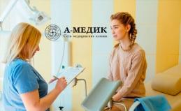 Обследование у уролога и гинеколога