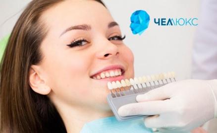 Гигиена, лечение и удаление зубов