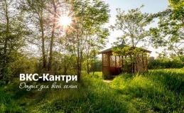 Отель «ВКС Кантри», Владимирская обл