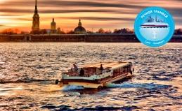 «Речной трамвай Санкт-Петербурга»