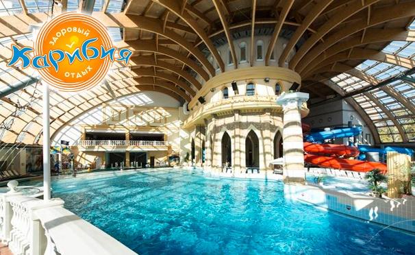 Скидка на Классический, балийский или тайский массаж + 3 или 5 часов отдыха в аквапарке и банном комплексе, аренда калдариума + пилинг и парение в центре «Карибия». Скидка до 57%