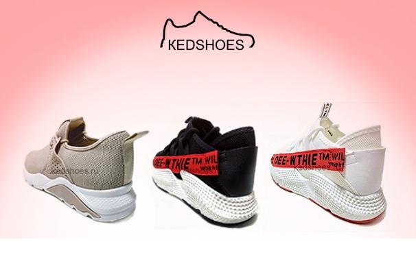 0f453e9c Скидка на Скидка до 50% на кеды, балетки, светящиеся кроссовки и другую  обувь